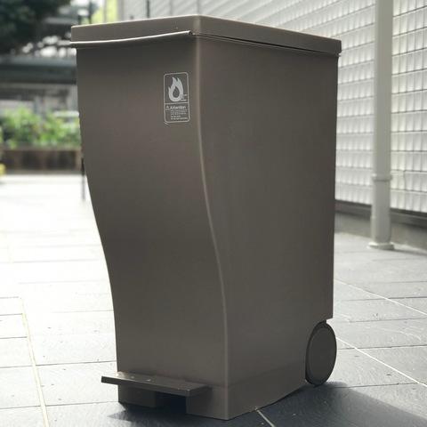 岩谷マテリアル / ゴミ箱33Lサムネイル